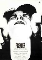 Opening Night - Hungarian Movie Poster (xs thumbnail)