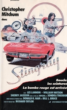Stingray - French VHS cover (xs thumbnail)