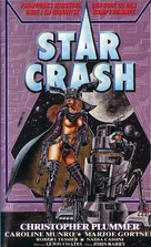 Starcrash - Norwegian Movie Cover (xs thumbnail)