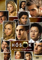 """""""Heroes"""" - Hungarian Movie Cover (xs thumbnail)"""