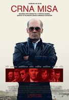 Black Mass - Serbian Movie Poster (xs thumbnail)