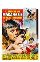 Madame Sin - Belgian Movie Poster (xs thumbnail)