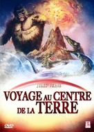 Viaje al centro de la Tierra - French Movie Cover (xs thumbnail)