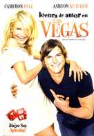 What Happens in Vegas - Argentinian DVD movie cover (xs thumbnail)