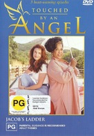 """Touched by an Angel"" - New Zealand DVD movie cover (xs thumbnail)"