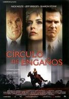 Simpatico - Spanish poster (xs thumbnail)