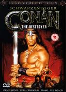 Conan The Destroyer - British DVD movie cover (xs thumbnail)