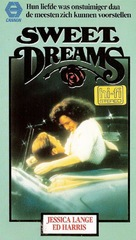 Sweet Dreams - Dutch Movie Cover (xs thumbnail)