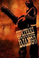 Sukiyaki Western Django - DVD movie cover (xs thumbnail)