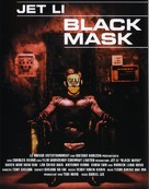 Hak hap - German Movie Poster (xs thumbnail)