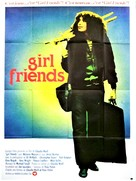 Girlfriends - French Movie Poster (xs thumbnail)