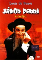 Les aventures de Rabbi Jacob - Hungarian DVD cover (xs thumbnail)