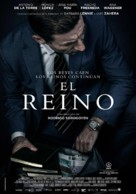 El reino - Spanish Movie Poster (xs thumbnail)