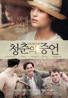 Testament of Youth - South Korean Movie Poster (xs thumbnail)