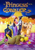 The Princess and the Cobbler - Movie Poster (xs thumbnail)