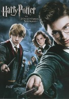 Harry Potter and the Order of the Phoenix - Turkish DVD movie cover (xs thumbnail)