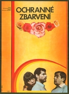 Barwy ochronne - Czech Movie Poster (xs thumbnail)