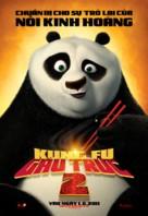 Kung Fu Panda 2 - Vietnamese Movie Poster (xs thumbnail)