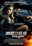 Drive Angry - Taiwanese Movie Poster (xs thumbnail)
