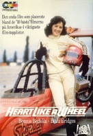 Heart Like a Wheel - Swedish Movie Cover (xs thumbnail)