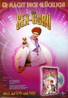The Guru - German Video release poster (xs thumbnail)