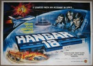 Hangar 18 - British Movie Poster (xs thumbnail)