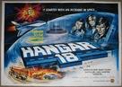 Hangar 18 - British Movie Poster (xs thumbnail)