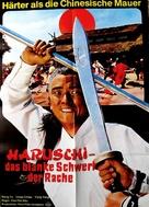Zhui ming qiang - German Movie Poster (xs thumbnail)