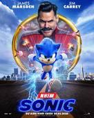 Sonic the Hedgehog - Vietnamese Movie Poster (xs thumbnail)