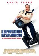 Paul Blart: Mall Cop - Italian Movie Poster (xs thumbnail)
