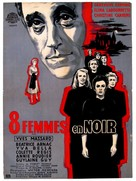 La nuit des suspectes - French Movie Poster (xs thumbnail)