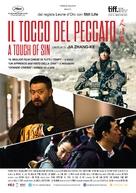 Tian zhu ding - Italian Movie Poster (xs thumbnail)