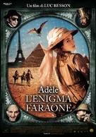 Les aventures extraordinaires d'Adèle Blanc-Sec - Italian Movie Poster (xs thumbnail)