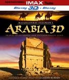 MacGillivray Freeman's Arabia - Blu-Ray cover (xs thumbnail)