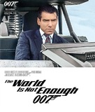 The World Is Not Enough - Movie Cover (xs thumbnail)