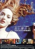 Mortel transfert - Japanese Movie Poster (xs thumbnail)