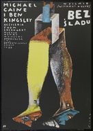 Without a Clue - Polish Movie Poster (xs thumbnail)