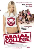 Van Wilder - Italian Movie Poster (xs thumbnail)