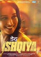 Dedh Ishqiya - Indian Movie Poster (xs thumbnail)