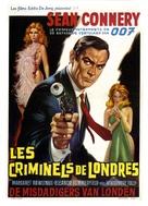 No Road Back - Belgian Movie Poster (xs thumbnail)