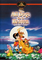 All Dogs Go to Heaven - Canadian Movie Cover (xs thumbnail)