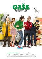 Gaston Lagaffe - Serbian Movie Poster (xs thumbnail)