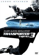 Transporter 3 - Turkish Movie Cover (xs thumbnail)