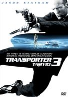 Transporter 3 - Turkish Movie Cover (xs thumbnail)