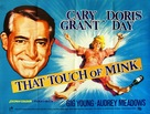 That Touch of Mink - British Movie Poster (xs thumbnail)