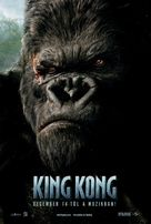 King Kong - Hungarian Movie Poster (xs thumbnail)