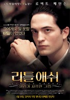 Little Ashes - South Korean Movie Poster (xs thumbnail)
