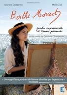 Berthe Morisot - French DVD cover (xs thumbnail)