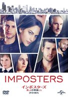 """""""Imposters"""" - Japanese DVD movie cover (xs thumbnail)"""