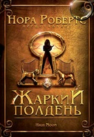 High Noon - Russian DVD cover (xs thumbnail)